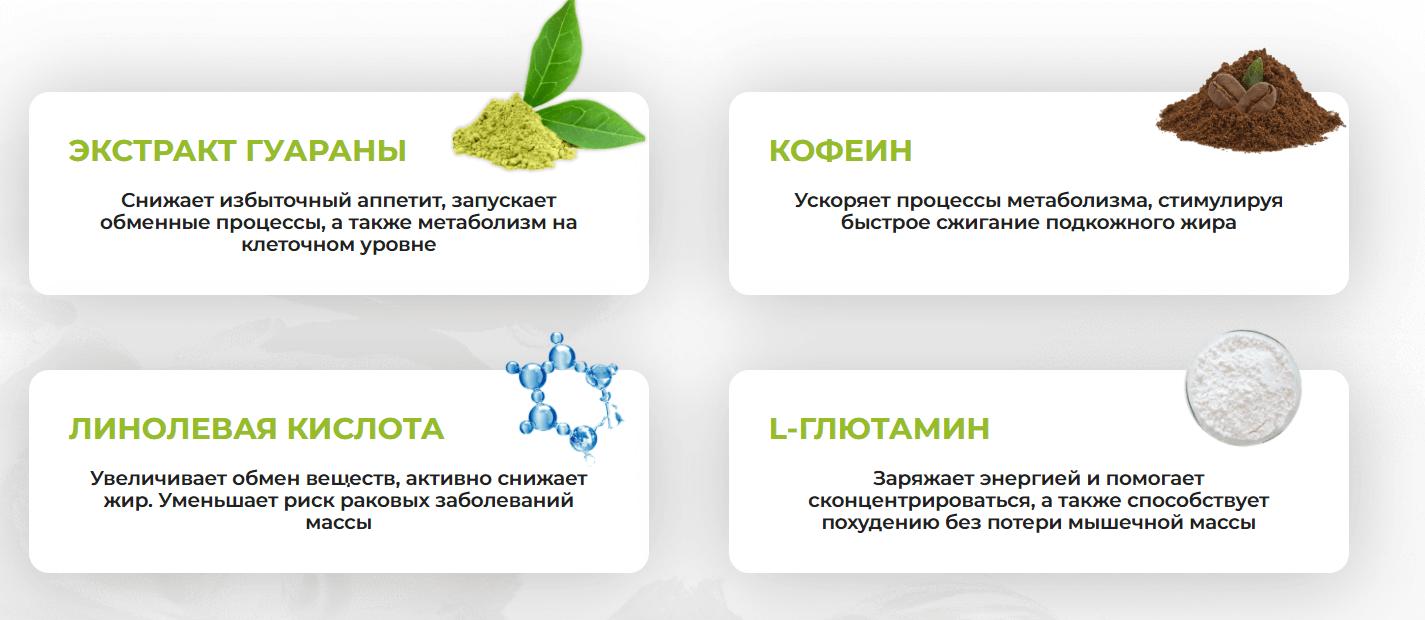 Состав Орсофит