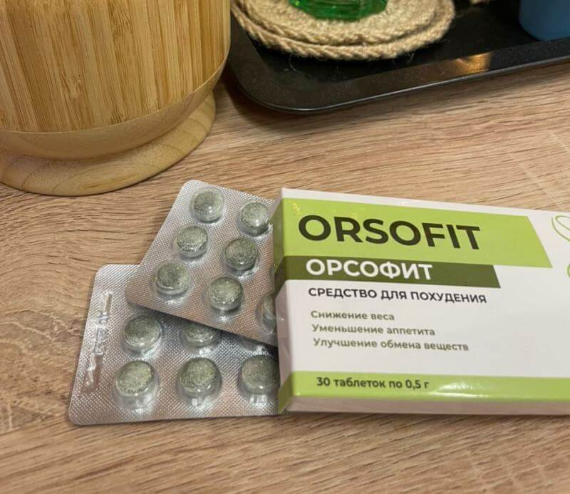Настоящий препарат Орсофит